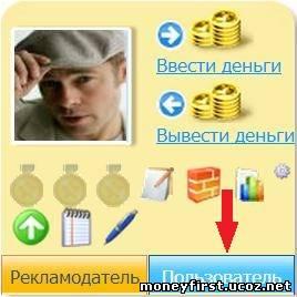 картинки wmmail